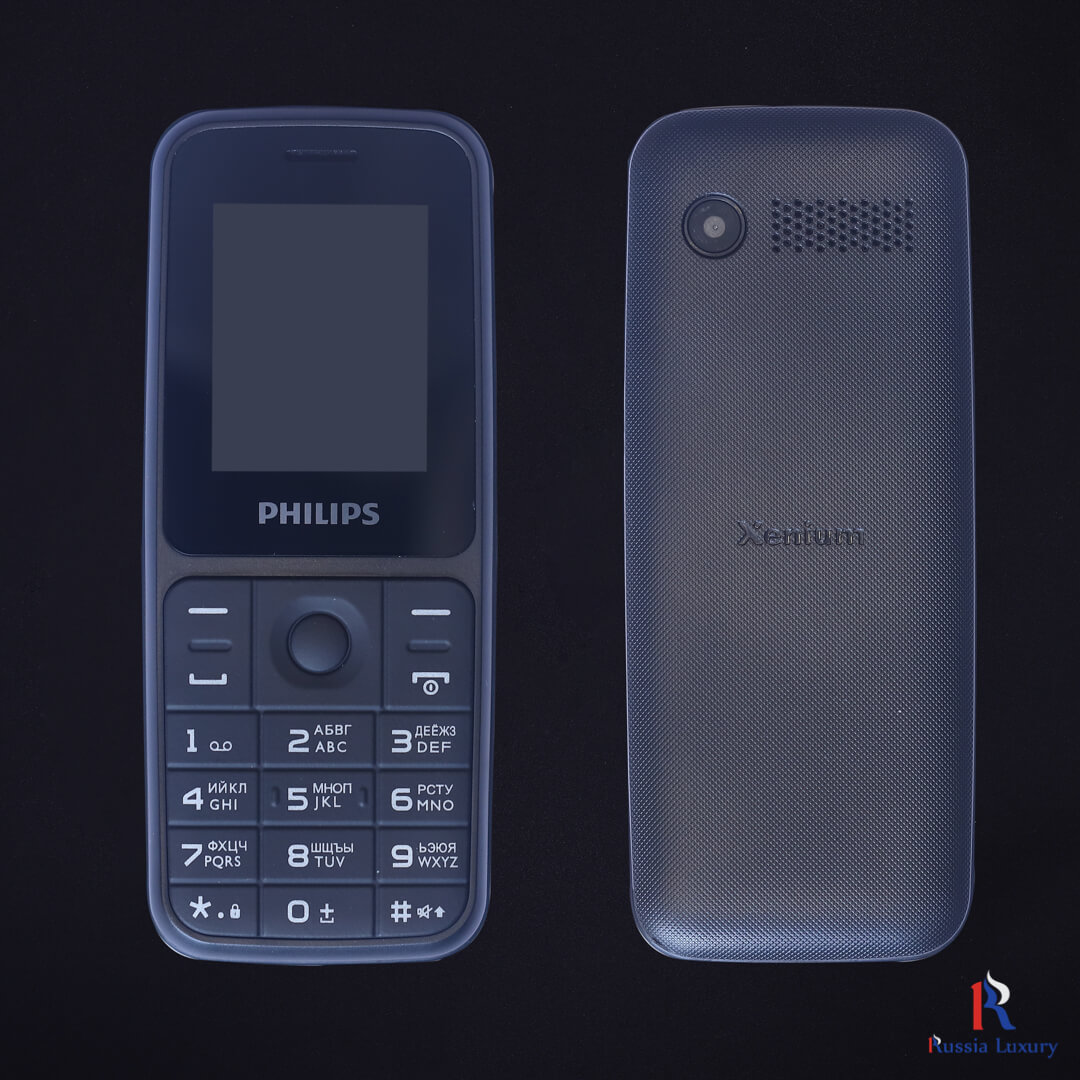 Philips E125 New