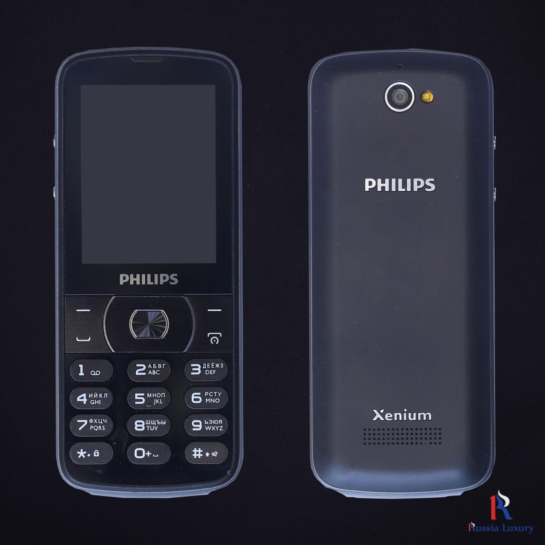 Philips%20E560