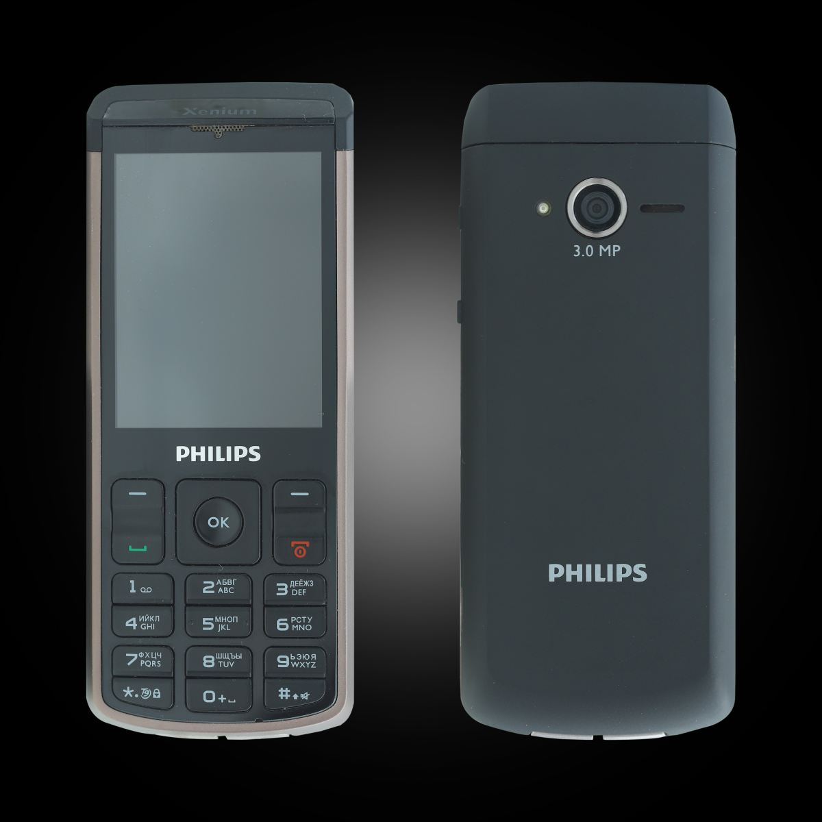 Philips X333 like new
