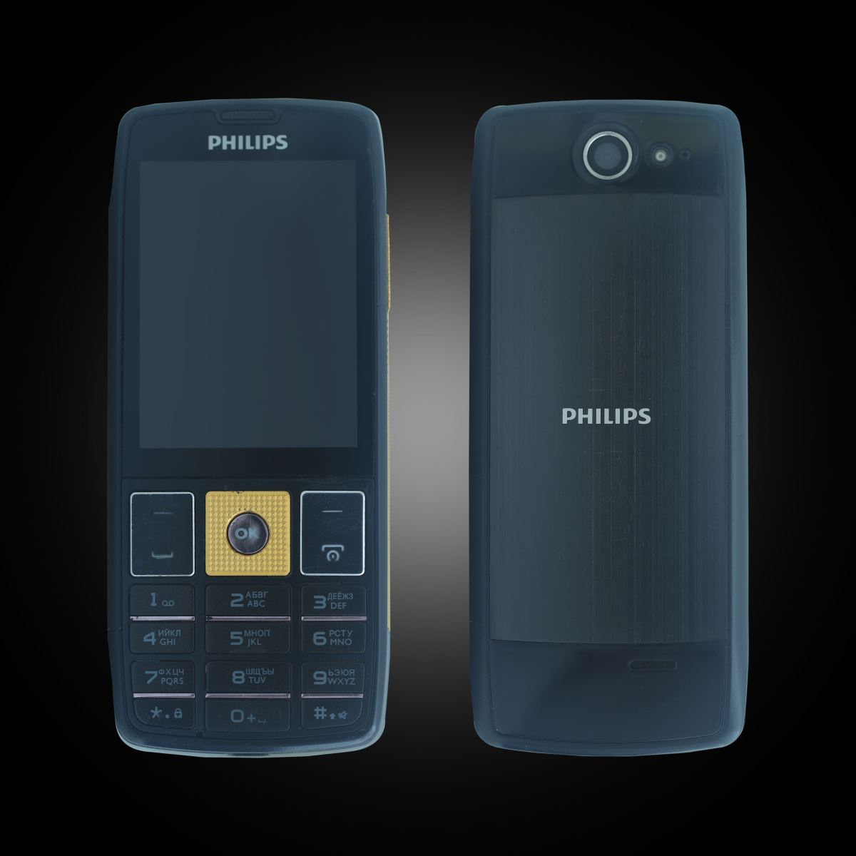 Philips X5500 Gold
